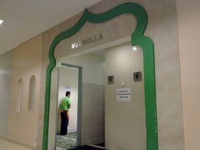 musholla keren dan bersih di mall margo city depok, mall