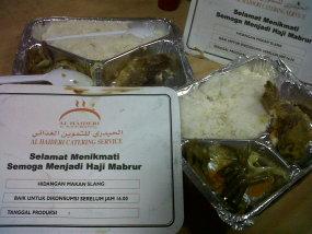 Pelayanan Haji : Makanan Basi, Perusahaan Katering Akan Ditegur