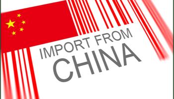 Waduh…! Indonesia Kebanjiran Pakaian Impor Dari China, Termasuk Baju Koko